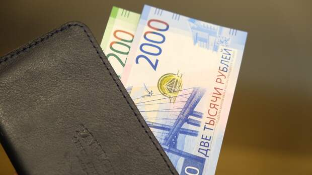 «Родительский контроль» за финансами подростков может появиться в России