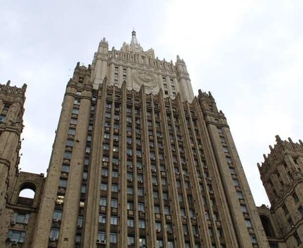 МИД РФ объявил сотрудника посольства Эстонии персоной нон грата
