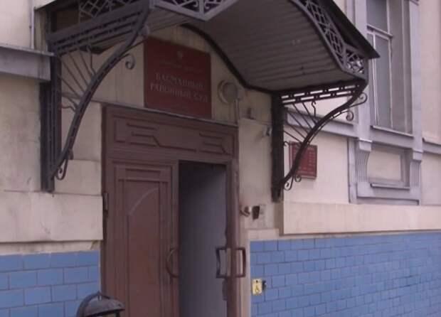 Зампрокурора Москвы на транспорте объявлен в международный розыск