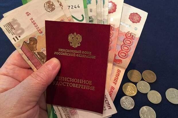 В России снизились реальные пенсии