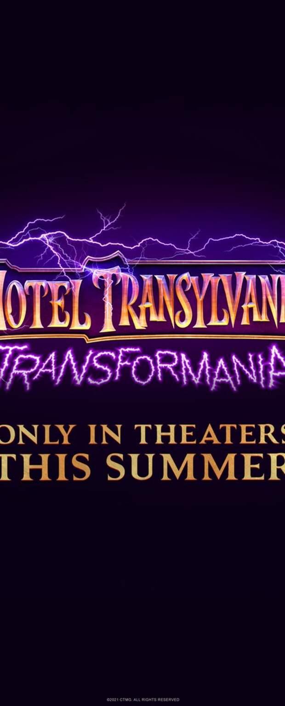 Новый трейлер к фильму «Монстры на каникулах: Трансформания»