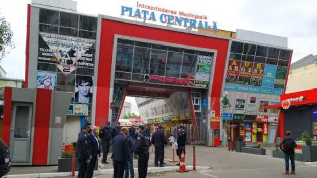 С молдавских рынков изъяли 150 кг некачественных продуктов