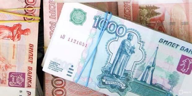 Нечестный друг взял 58 тысяч рублей у жителя Южнопортового и исчез