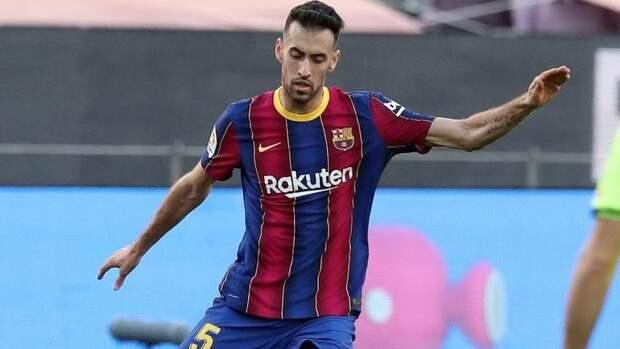 Бускетс оценил шансы «Барселоны» начемпионство