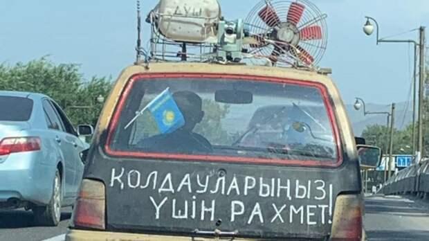 Есть душ и пропеллер на крыше: необычный автомобиль из Казахстана