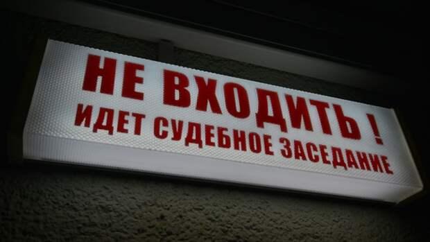 Навальный и Милов выплатят Пригожину компенсацию по решению суда