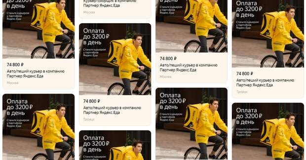 «Яндекс» составит конкуренцию Avito и «Юле»