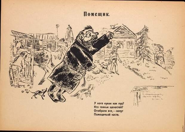 heroes_of_1917_13