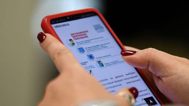 ЦИК проводит всероссийское тестирование электронного голосования