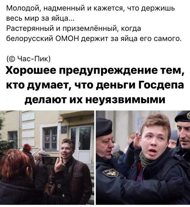 Проташевич, Беларуссия. Почему никто не видит очевидного?