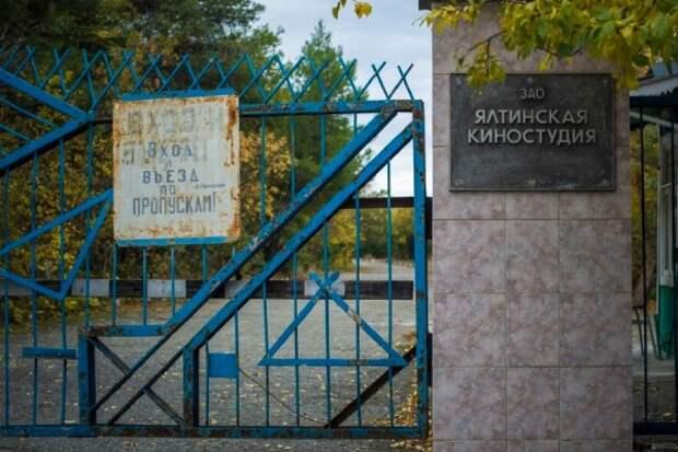 Крымский Голливуд в ожидании нового Ханжонкова