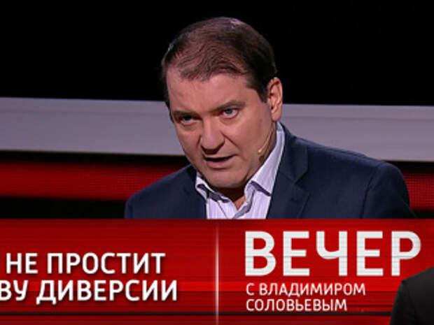 Вечер с Владимиром Соловьевым. Американский шпион попросил вернуть его домой к собаке Флоре