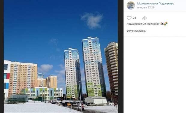 Фото дня: яркие краски Молжаниновского