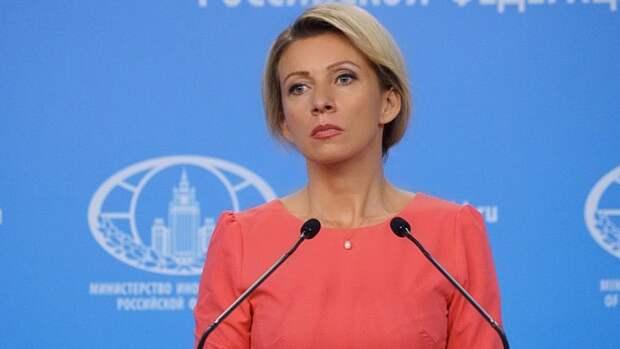 Захарова поделилась ожиданиями Москвы от диппредставительств США в России