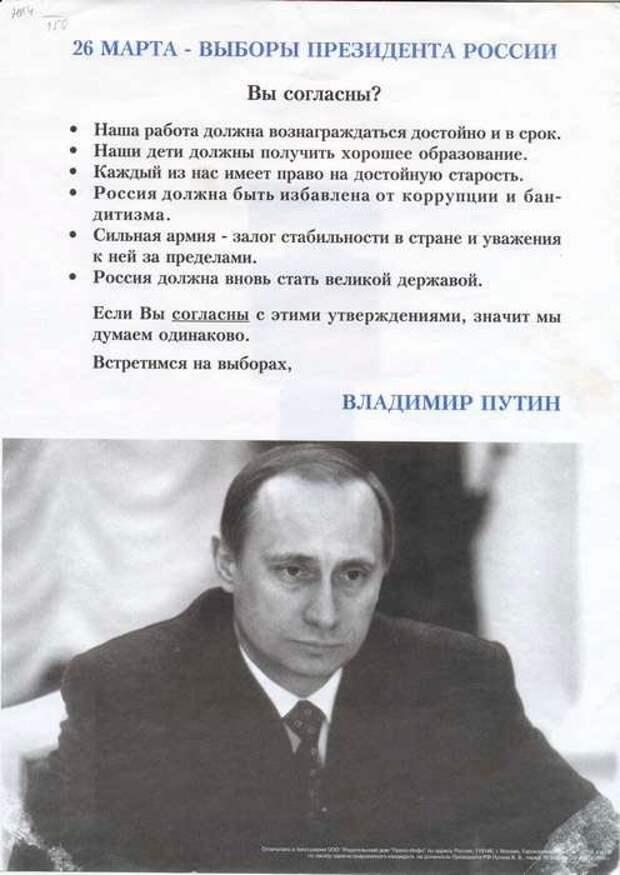 Путин гигантских, мыльных, пузырей, шоу