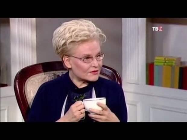 Елена Малышева вспомнила, как мама записала ее в старые девы: Я была без детей и не замужем