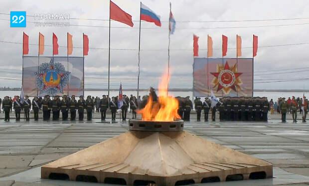 Торжественная церемония вчесть Дня Победы вАрхангельске: прямая трансляция телеканала «Регион29»
