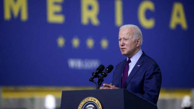 Однопартийцы президента США требуют от него добиваться прекращения боевых действий