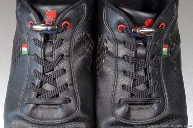 Полуавтоматические шнурки изфильма «Назад вбудущее» стали реальностью