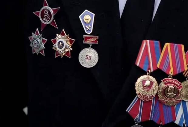 Минобороны Украины запретило ношение советских наград, не относящихся к Великой Отечественной войне