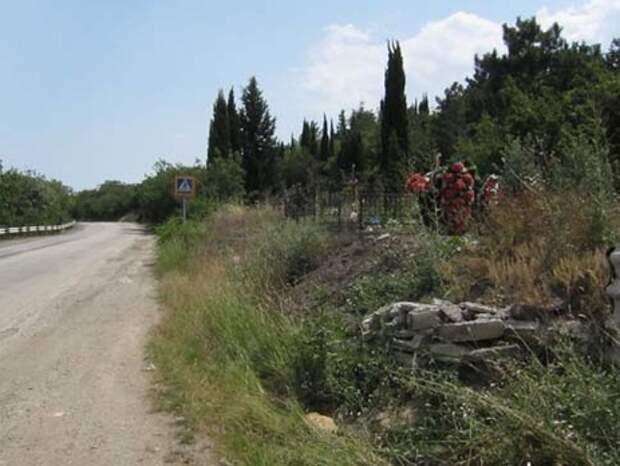 Мистическая история: Происшествия на дороге у кладбища