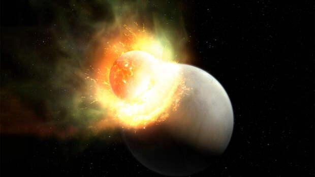Космическая катастрофа: как сталкиваются планеты