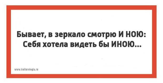 Тонкости русского языка: 13 открыток с филологическими несуразностями