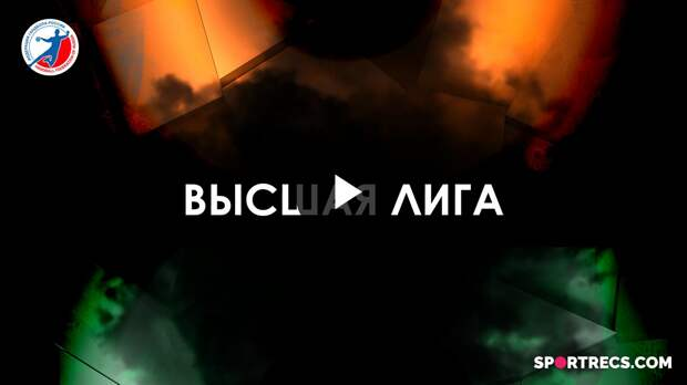 09.05.2021, ДГТУ-Лидер - ВГТУ-ВОРОНЕЖ