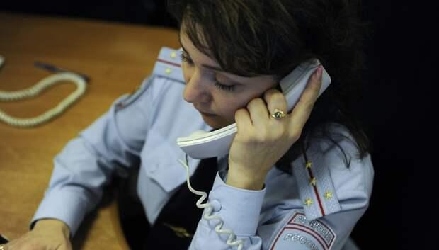 Подольчанина обманули на 137 тыс руб, предложив помощь с разрешением на проживание