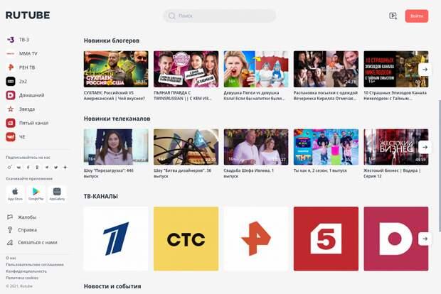 Google напряглась: полностью переработанный видеохостинг Rutube стал клоном YouTube
