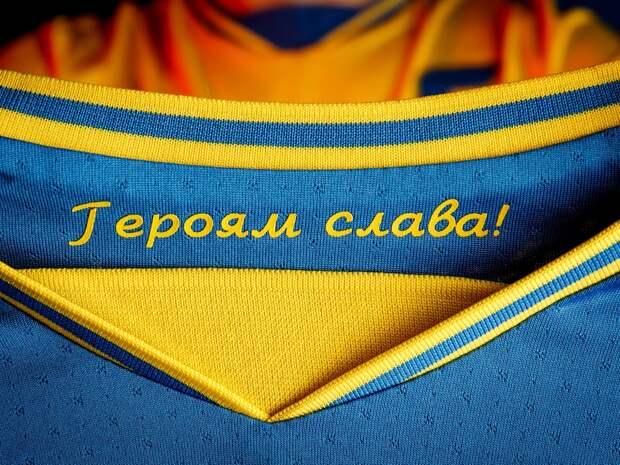 УЕФА потребовал от Киева прикрыть лозунг «Героям слава» на форме футболистов и пригрозил проверками