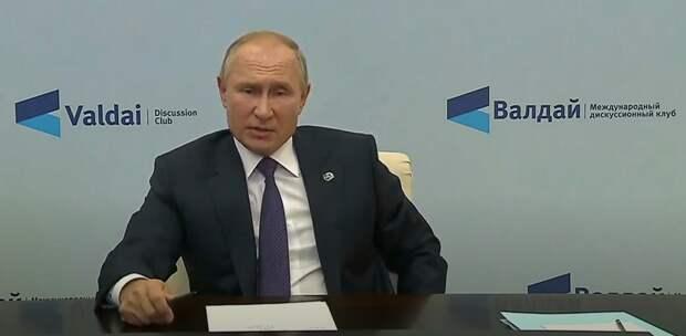 """Путин — об оппонентах России: """"Как бы не простудиться на ваших похоронах"""""""