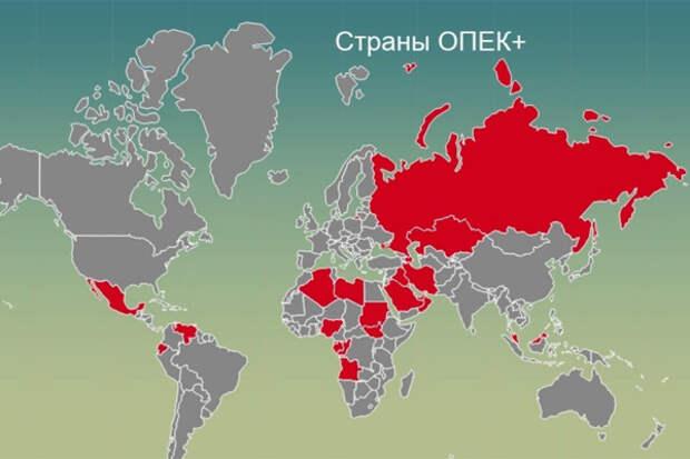 Новак: Согласованный ОПЕК+ рост добычи адекватен рынку