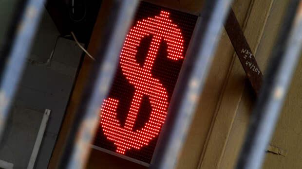 Экономист: отклонения курса валют не стоит считать тенденцией