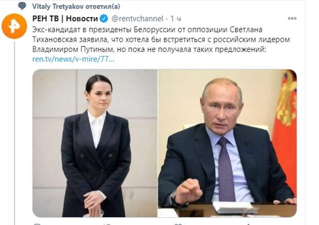 Да, кому вы нужны, Светлана Тихановская?