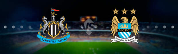 Ньюкасл - Манчестер Сити: Прогноз на матч 14.05.2021