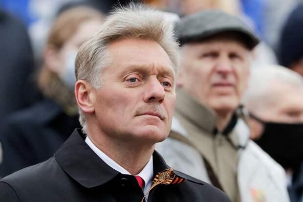Кремль прокомментировал сообщения онамеренияхРФ присоединить Донбасс