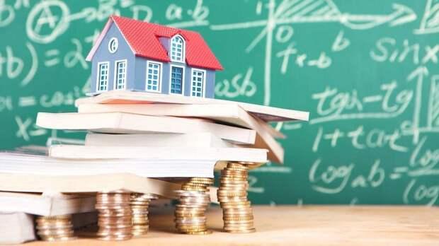 Образовательный кредит: с какого возраста на обучение в банке и по какой ставке можно брать