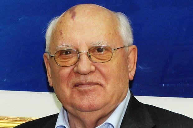 «Иреформатор излодей». Кюбилею присуждения Горбачёву Нобелевской премии