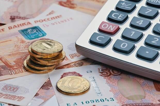 Россияне могут получить новую выплату в размере 10 тысяч рублей в декабре
