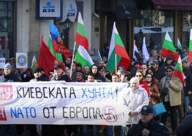 """А болгары-то, оказывается, нас ценят! Что они ответили своему """"историку"""""""