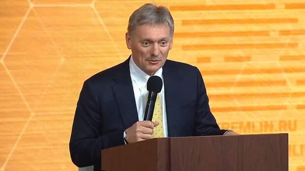 Песков оценил информацию о выдвижении Путина на Нобелевскую премию мира