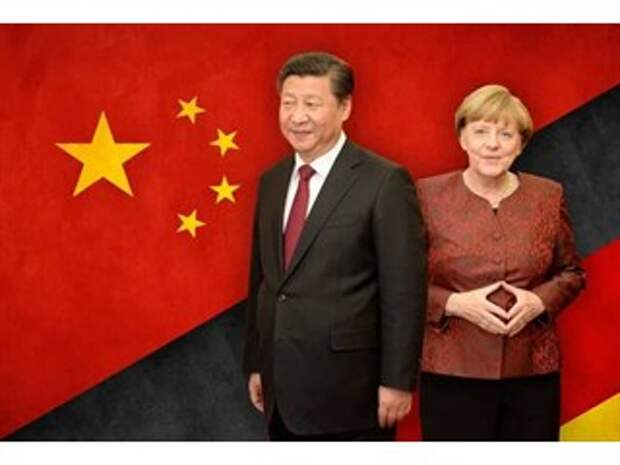Китайский взгляд на немецкую политику