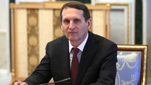 «В семье не без урода»: Нарышкин осудил россиян за призывы США к санкциям