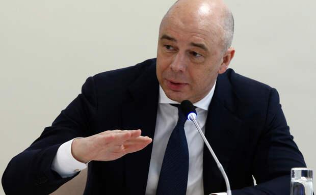 Министр финансов Силуанов предложил лишить россиян господдержки