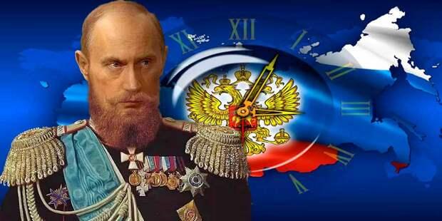 Я ничего не имею против Императора Путина