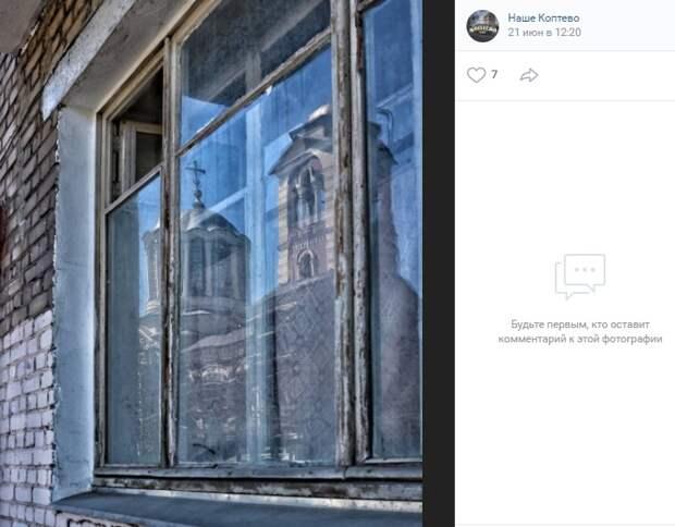 Фото дня: необычный взгляд на Спиридоновскую церковь