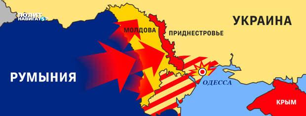 Молдову с помощью учебников истории готовят к поглощению Румынией