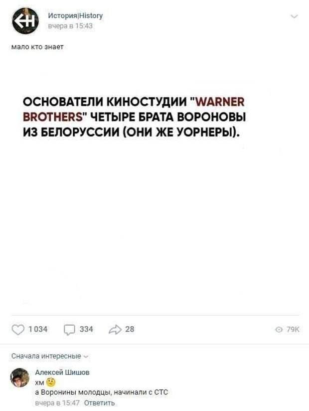 Смешные комментарии. Подборка chert-poberi-kom-chert-poberi-kom-51410623082020-2 картинка chert-poberi-kom-51410623082020-2