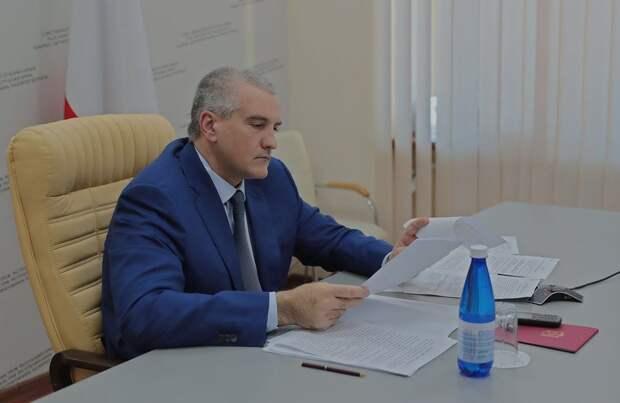 Аксенов предложил желающим занять пост главы Крыма
